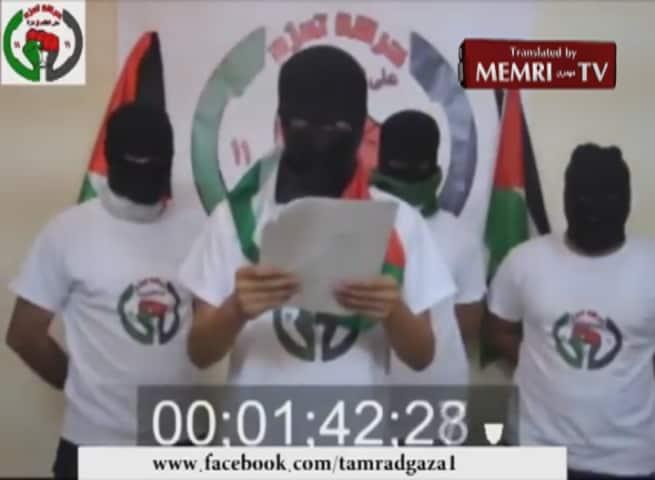 Palestine | MEMRI