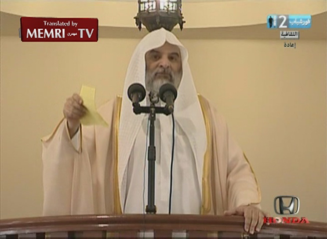 "Saudi Imam Ibrahim Al-Harethi Preaches Jihad, Calls to Chop Off Hands and Tongues of ""Traitors in the Arab Media"""