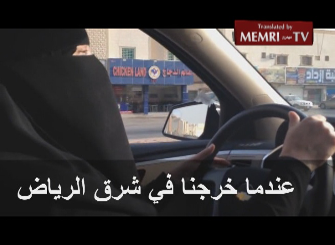 Riyadh Woman Drives Car as Part of Online Campaign to Permit Saudi Women to Drive
