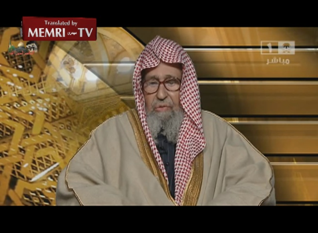 Senior Saudi Cleric Saleh Al-Fawzan: The Sun Revolves around the Earth