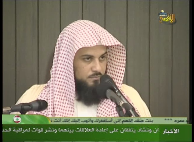 Saudi Cleric Muhammad Al-Arifi: Jews Plant Gharqad Trees to Hide Behind When Muslims Come to Kill Them on Judgment Day