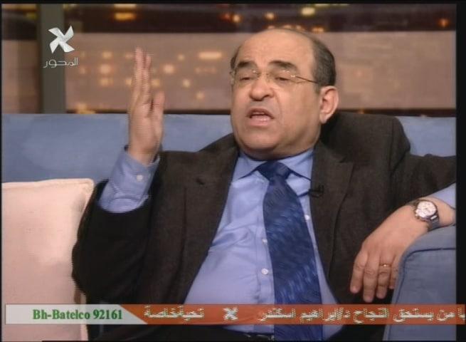Egypt | MEMRI
