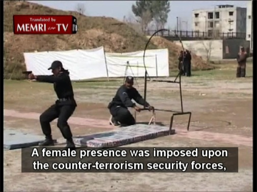 Pakistani Women Join Special Anti-Terror Forces