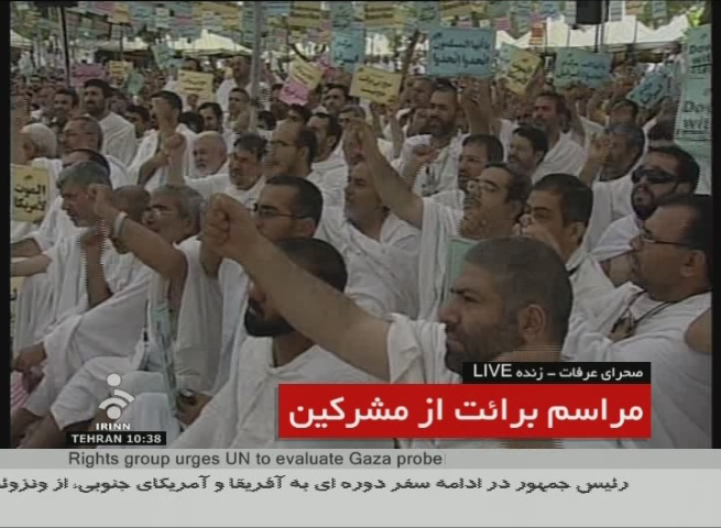 "Iranian Pilgrims in Mecca Mark the ""Disavowal of Polytheists"" Ceremony with Customary ""Death to America"" Chants"