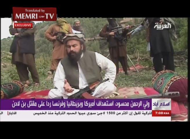 Deputy Commander of Taliban-Pakistan Wali Al-Rahman Mahsoud Threatens Revenge for the Killing of Bin Laden: Soon You Will Witness Attacks against the US and NATO, Especially France and Britain