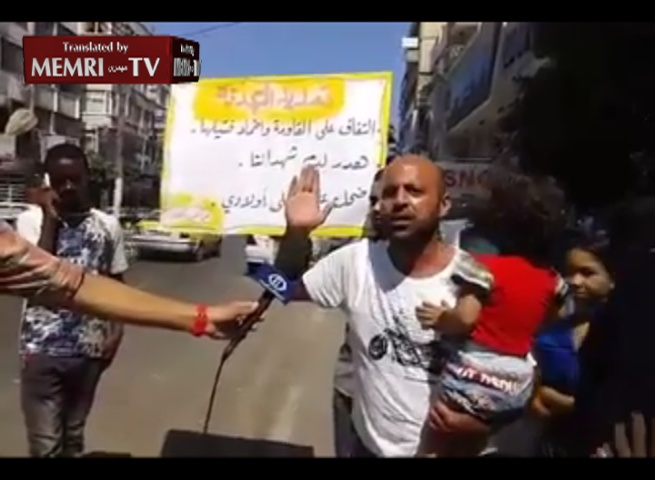 One-Man Demonstration in Gaza: Instead of Going to Qatar, Hamas Leaders Should Come to Die Here