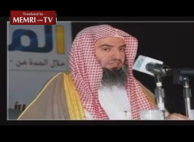 Imam of the Prophet's Mosque in Medina, Saudi Arabia, in Support of Jihad against Christian American Presence in the Middle East