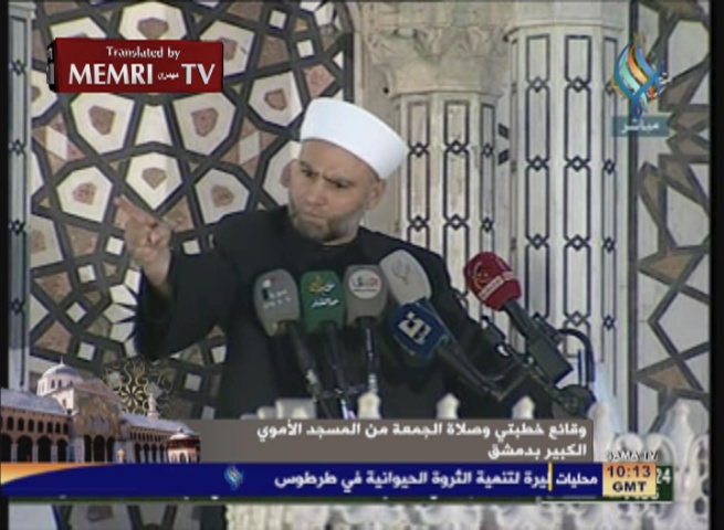 Damascus Friday Sermon: The Americans Established ISIS to Destroy Syria