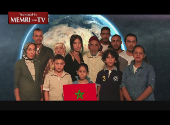 Not in My Name - Moroccan Campaign against Islamist Extremism