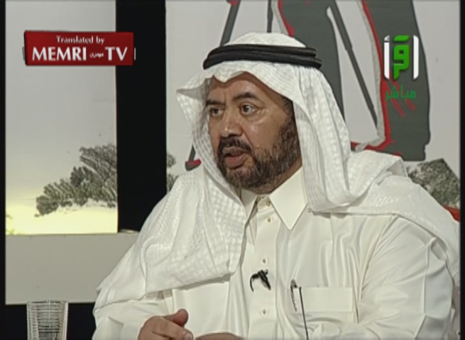 Saudi Scholar Sami Habib: Israel Is Responsible for 9/11