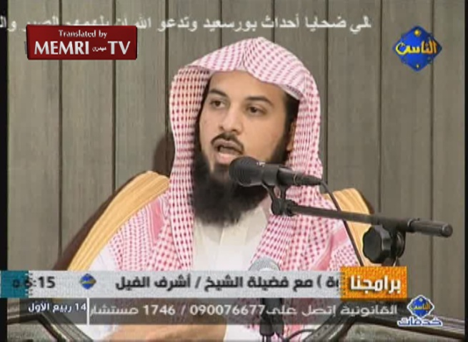 Saudi Cleric Muhammad Al-Arifi: Jewish Soldiers Would Defecate and Urinate  in Their Tanks Because They Were Too Scared to Leave Them