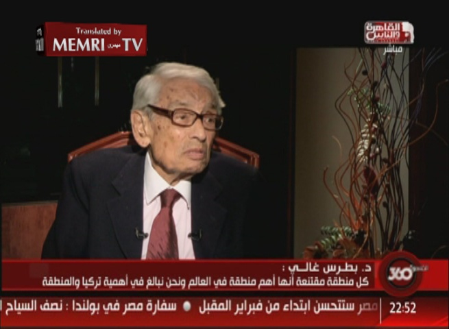 Former U.N. Secretary-General Boutros Boutros-Ghali: Iran Has the Right to Nuclear Weapons