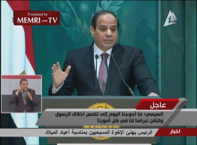 Egyptian President Al-Sisi at Al-Azhar: We Must Revolutionize Our Religion