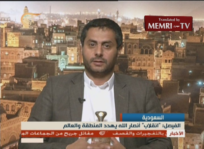 Senior Houthi Official Muhammad Al-Bakhiti: Saudi Military Intervention in Yemen Will End Rule of Saud Family