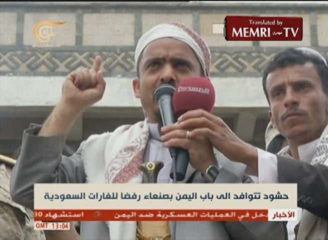 Houthi Official Khaled Al-Madani: Yemen Will Be the Graveyard of the Saudi Invaders