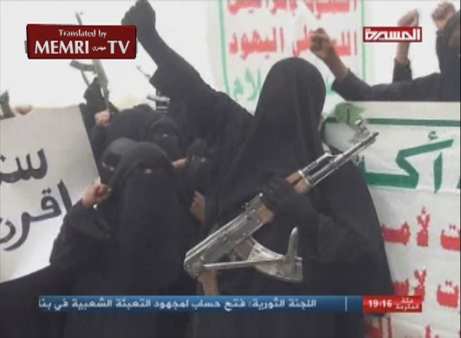 Armed Houthi Women Vow to Fight U.S., Saudi Arabia, Israel