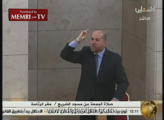 Abbas's Advisor Mahmoud Al-Habbash in Friday Sermon: Like Houthis, Hamas Should Face an Iron Fist