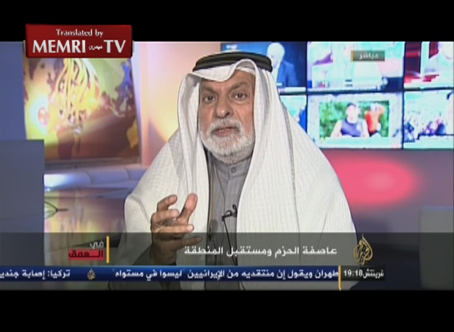 Kuwaiti Professor Nafisi: We Must Prepare for Ground Operation in Yemen