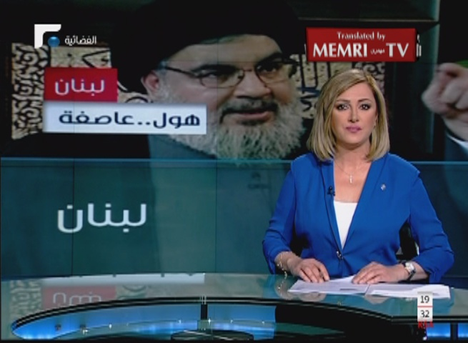 "Lebanese TV Anchor Hanadi Zaidan: Nasrallah Declared ""Blind Loyalty to the Iranian Birds of Darkness"""