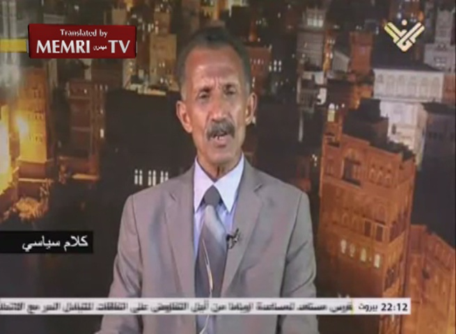 Yemeni Politician Abd Al-Qader Salam: Unless Airstrikes Are Stopped, There Will Be Attacks in Saudi Cities