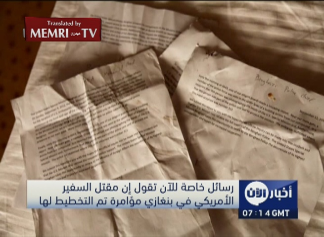 TV Channel Exposes Security Breach at US Benghazi Consulate in Documents Gathered following Attack