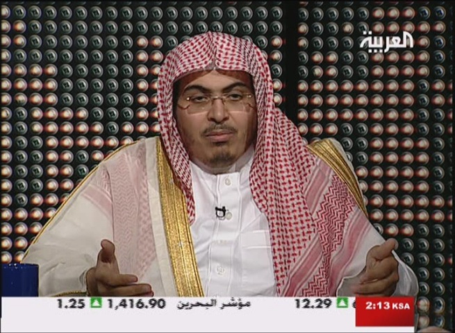 Saudi scholar Ahmad bin Baz: We Muslims Have Found Ourselves at the Tail End of the World's Progress