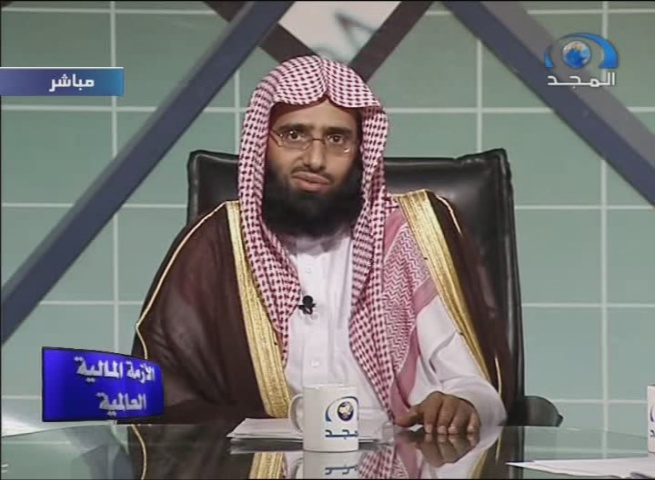 Saudi Cleric Abd Al-Aziz Fawzan Al-Fawzan: Allah Be Praised, America Is Collapsing; If the Skulls of America's Victims Were Placed One on Top of the Other, the Pile Would Be Higher than the WTC