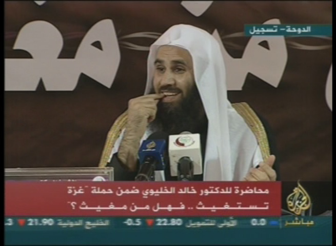Saudi Cleric Khaled Al-Khlewi Teaches Children to Hate Jews