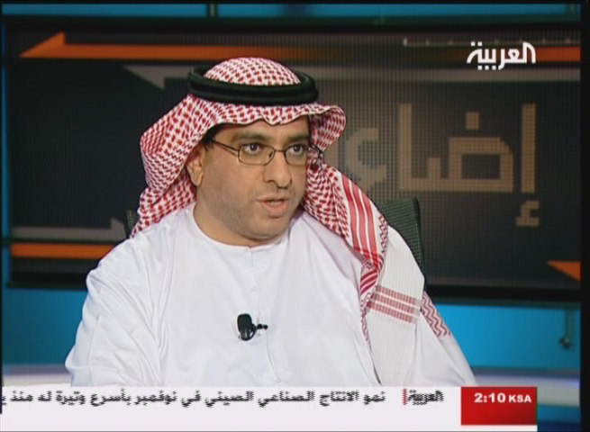 Liberal Saudi Journalist Mansour Al-Nogaiden: True Success Lies in Living, Not Dying, for the Sake of Allah
