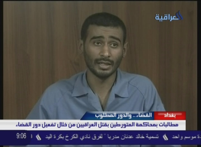 Muhammad Al-Shimari, an Al-Qaeda Terrorist Captured in Iraq: I Was Trained in Syria