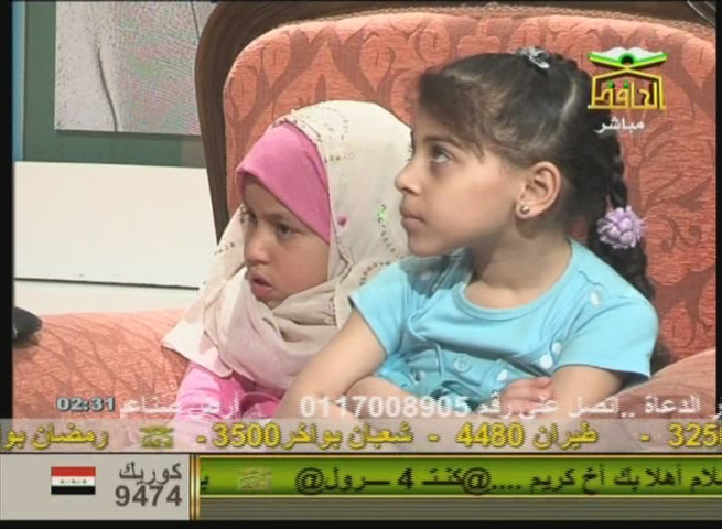 Children Indoctrinated with Antisemitism on an Egyptian-Saudi Koran-Memorization Channel