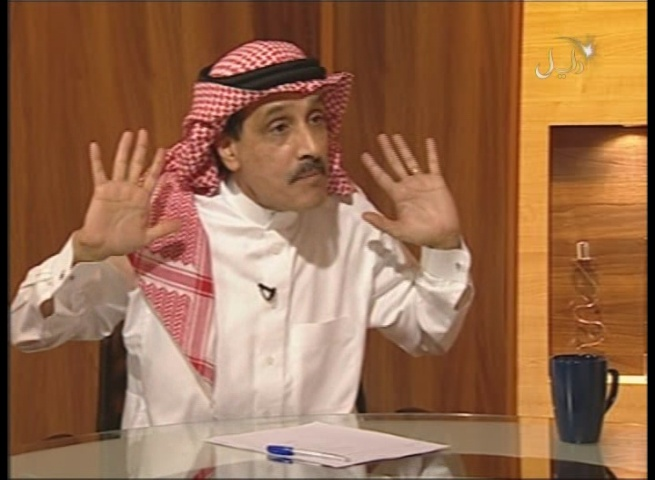 Saudi Author Khaled Al-Dakhil: Saudi Religious Discourse Is Based on the Rejection of Dialogue