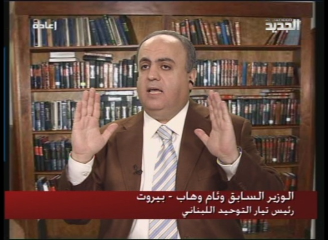 Former Lebanese Minister Wiam Wahhab: The Saudi Regime Is Used by the Jews to Avenge the Defeat of the Qaynuqa' Tribe by the Prophet Muhammad
