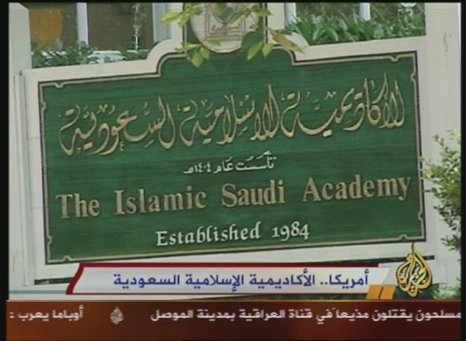 Al-Jazeera TV Report on the Controversy over the Islamic Saudi Academy in Virginia