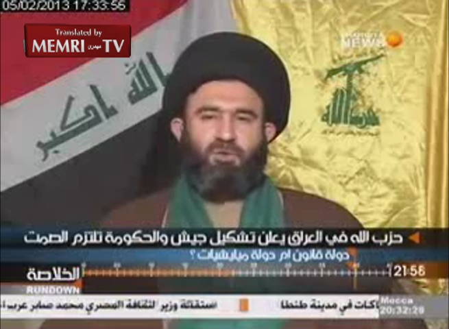 Hizbullah of Iraq Sec.-Gen. Watheq Al-Battat: We Shall Annihilate the Infidel Atheist Saudi Regime