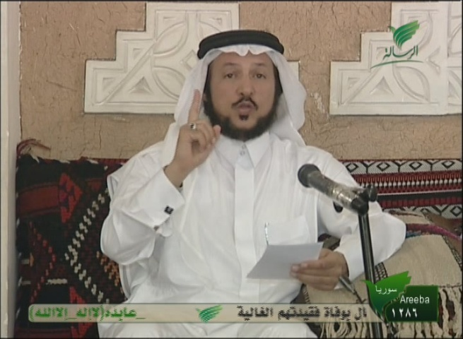 Saudi Poet Abd Al-Rahman Al-'Ashmawi: Shatter the Statue of Delusion That the Jews Are Building