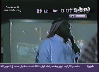 Rare Footage of TV Comedian-Turned-Suicide Bomber Muhammad Shazzaf Al-Shehri