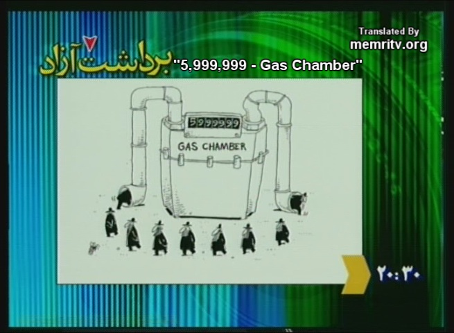 Iranian TV Shows Samples from the Iranian Contest for Holocaust Cartoons