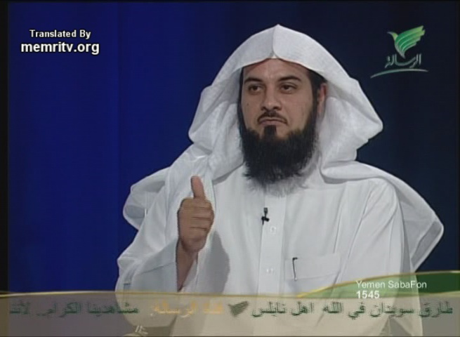 Saudi Author Dr. Muhammad Al-'Arifi on Show Produced by Saudi Ministry of Religious Endowments: Women in the West Marry Dogs and Donkeys; 54% of Danish Women Do Not Know Who Fathered Their Babies