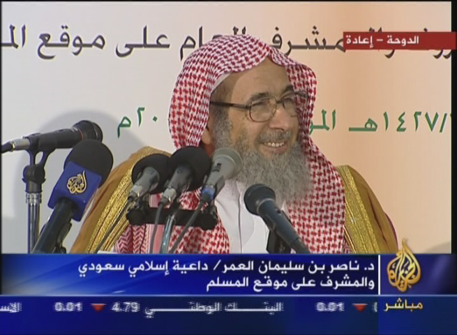Saudi Cleric Nasser bin Suleiman Al-'Omar: The Americans Are Dumping their Casualties in the Tigris and Euphrates, and Iraqi Clerics Have Asked Me for a Fatwa about Eating the Fish