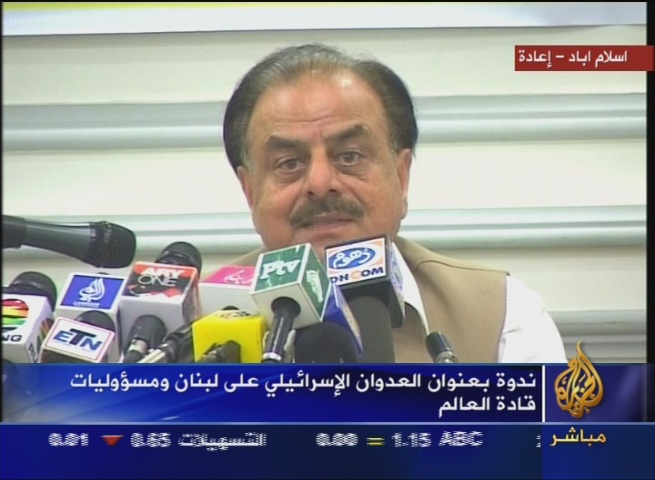 Former Head of Pakistani Intelligence General Hamid Gul: Israel Is Our Main Enemy. It is Either Us or Them. Mecca Was Conquered Only Following the Destruction of the Jewish City of Khaybar