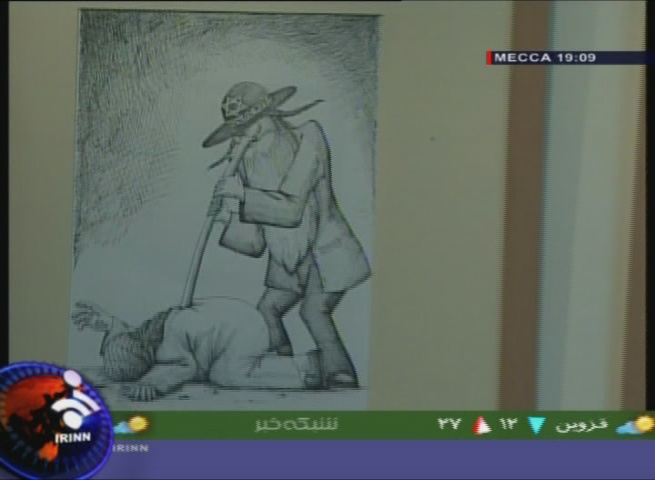 Iranian TV Report on International Holocaust Cartoon Contest in Tehran