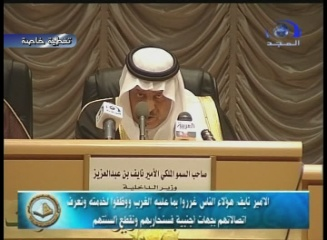 Saudi Interior Minister Prince Nayef bin Abd Al-'Aziz: We Will Cut Off the Tongues of People Who Try to Distort Islam with Claims of Reform and Corrupt Progress. They Are Employed in the Service of the West
