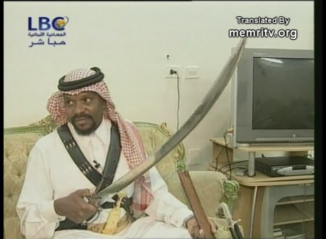 Saudi Government-Appointed Executioner for Mecca, Abdallah Al-Bishi, Discusses His Calling and Demonstrates His Weapons and Methods