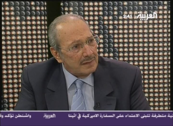 Saudi Prince Talal bin Abd Al-'Aziz Explains the New Method of Determining Future Kings in Saudi Arabia