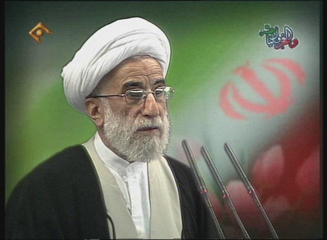 Image result for Ayatollah Ahmad Jannati, photos