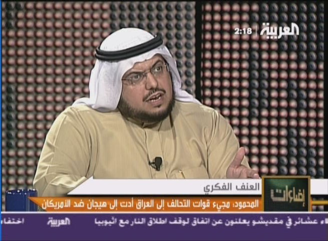 Saudi Author Muhammad Al-Mahmoud: The Real Living Culture Is Western Culture