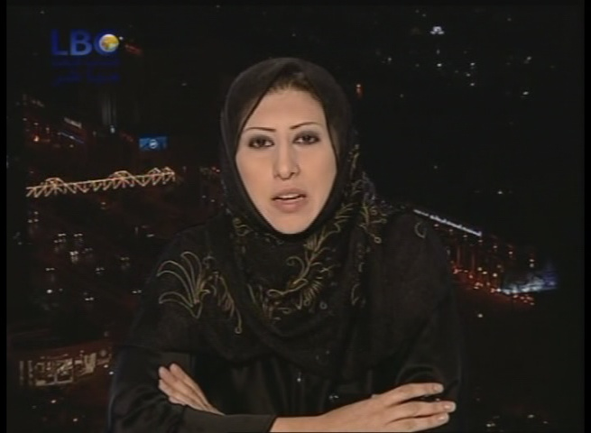 Saudi TV Newscaster Buthayna Nasser Slams Islamists over Initiative to Prevent Women from Appearing on TV