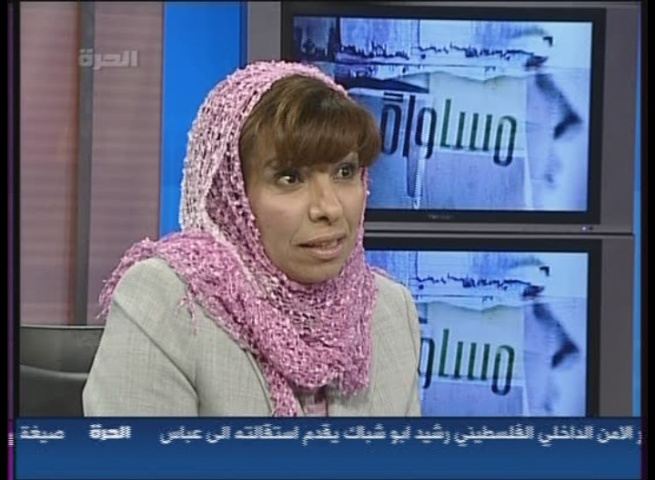 Saudi Women's Rights Activist Wajiha Al-Huweidar: For Saudi Women, Every Day Is a Battle
