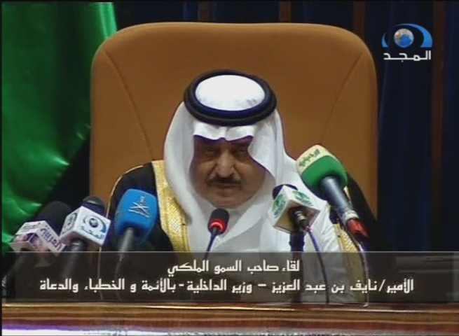 Saudi Interior Minister Prince Nayef bin Abd Al-Aziz to Saudi Preachers: Saudis Who Go to Iraq Are Used for Suicide Bombings
